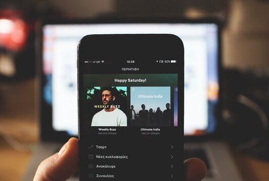 zarabianie na Spotify